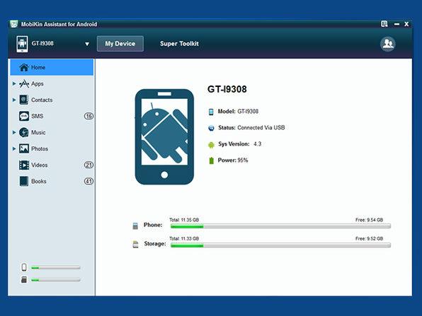 Лучший file manager для android
