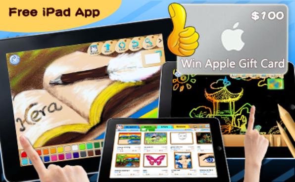 Artist Corner iPad Freebie & Contest - Product Image
