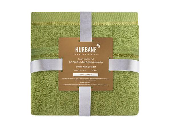 Hurbane Home 6 Piece Washcloth Set Green - Product Image