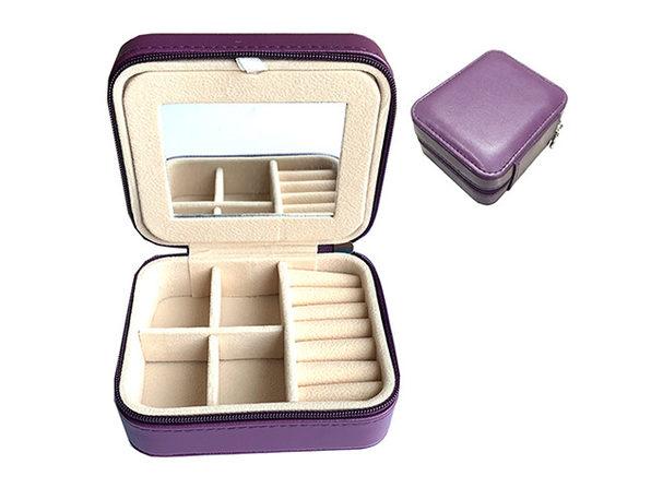 Cool Jewels Palm-Sized Compact Jewelry Box (Purple)