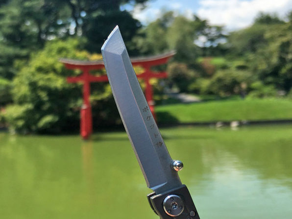 Pocket Samurai Titanium Keychain Knife (Gray)