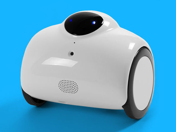 Zubot Interactive HD Surveillance Smart Robot