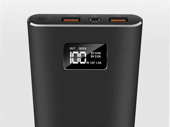 CORE Power 26,800mAh Portable USB Battery Pack