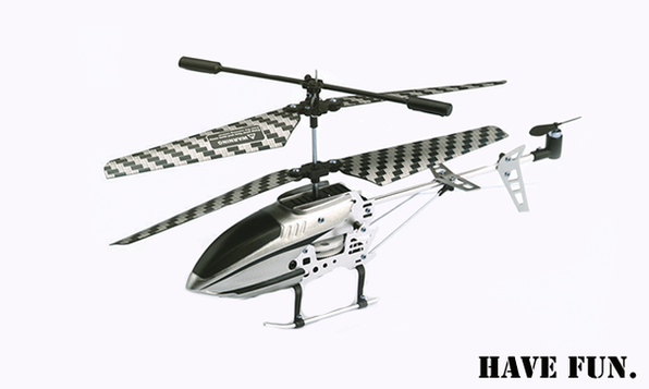 Robocopter GST Special Edition - Product Image