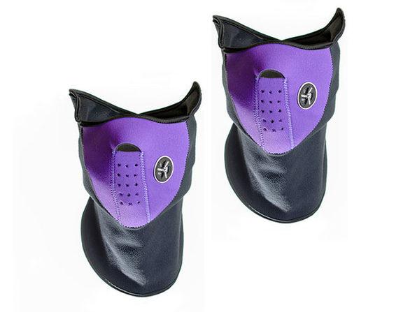 Neoprene/Fleece Neck & Face Masks (Purple/2-Pack)
