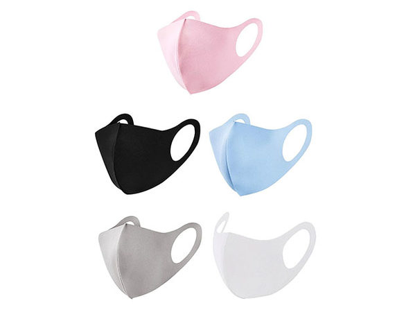 Reusable Polyester Face Masks 5-Pack Multicolor - Product Image