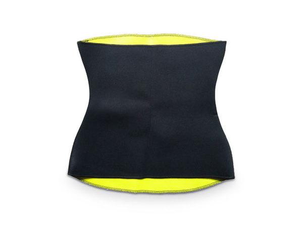 Thermal Slimming Waist Shaper (3XL)