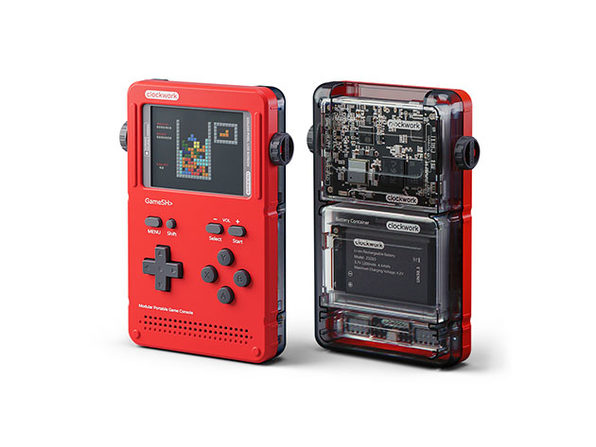 GameShell Kit: Open Source Portable Game Console (Red)