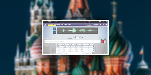 Transparent Language Learning (Russian) - Product Image