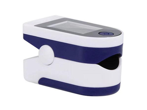 Fingertip Pulse Oximeter (White & Blue)
