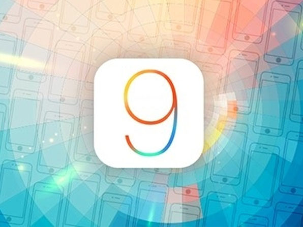 iOS 9 App Development For Beginners