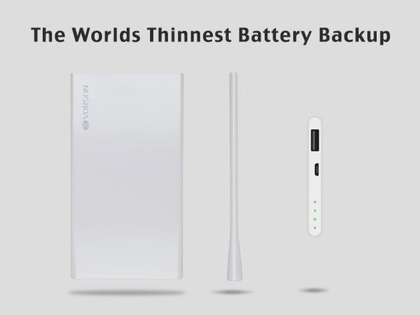 The Vorson Bookmark (White) - Product Image