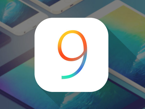 The Complete iOS 9 Hacker Training