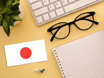 Japanese for Beginners: Learn 150 Most Useful Japanese Words - Product Image