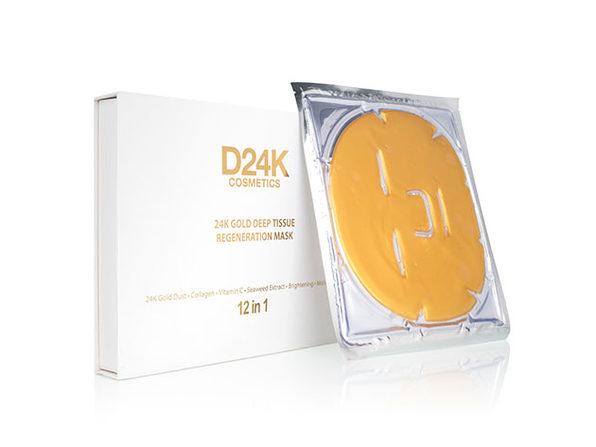 12-in-1 Deep Tissue 24K Gold Regeneration Mask