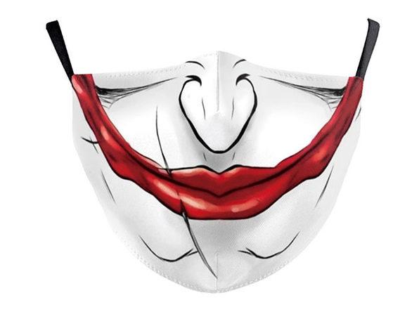 Halloween Reusable Cloth Face Mask (Magnificent Joker)