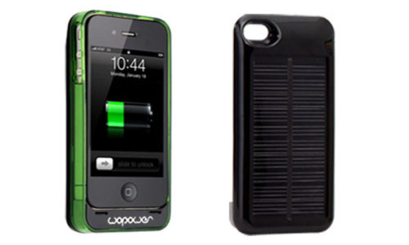 iPhone 4 4S Solar Charger Battery Case  e5a76428f897