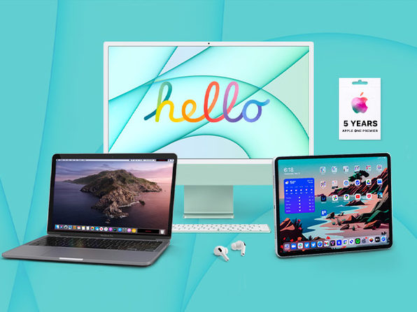 Win Over $5k of the Hottest New Apple Gear, Including the Latest iMac, Airpods Pro, iPad Pro, MacBook Pro.