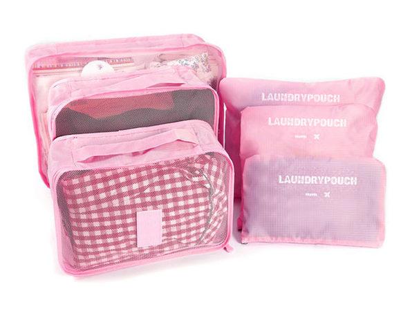 Travel Packing Bags & Storage Cubes: Set of 6 (Pink)
